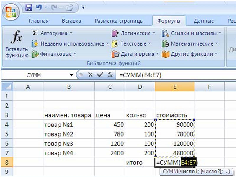 Excel Spreadsheet Glossary